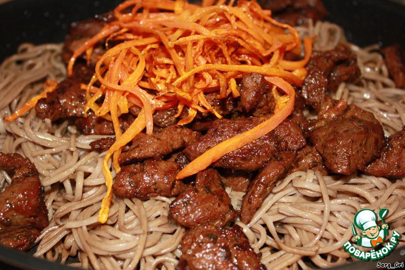 рецепт гречневая лапша с говядиной и овощами