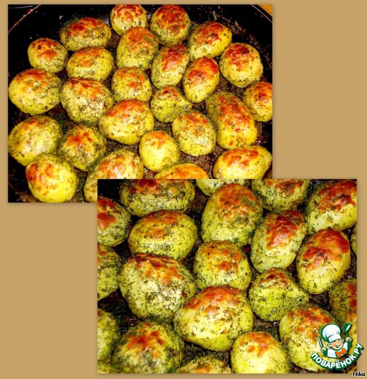 Овощи в духовке как сделать корочку
