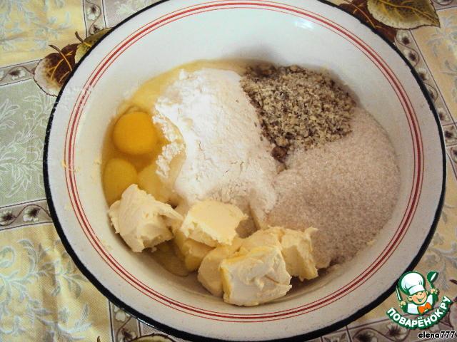 Рецепт восточные пирожные уши амана