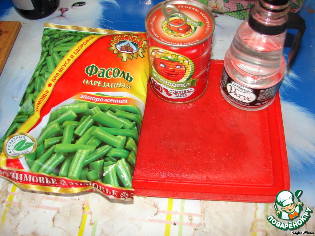 Пошаговые рецепты фасоли фото