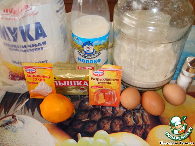 чистить печень от паразитов в домашних условиях