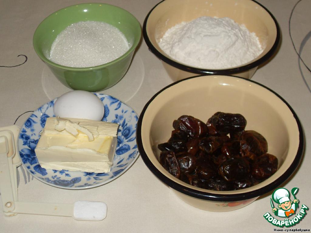 торт арабская ночь рецепт с фото пошагово в домашних условиях
