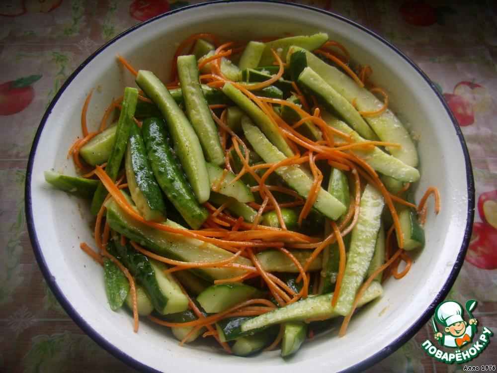 Огурцы по корейски с морковкой