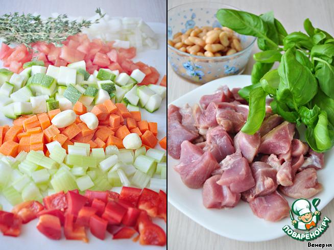 диетический суп из индейки рецепт
