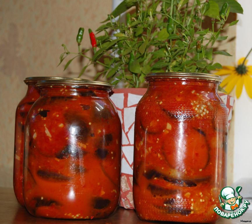 Баклажаны огонек рецепт на зиму фото