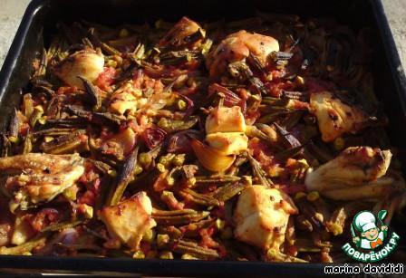 Вкусное овощное блюдо рецепт с фото