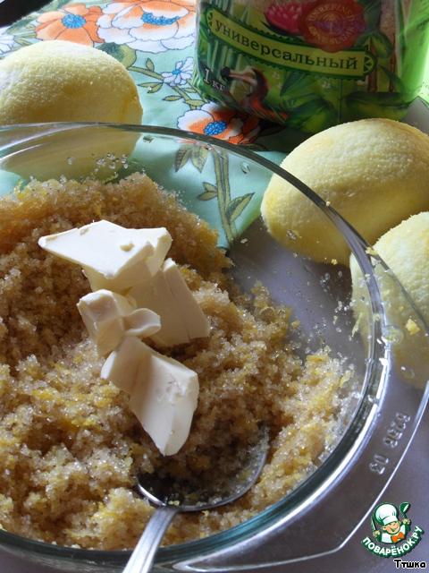 булочки с лимонным кремом