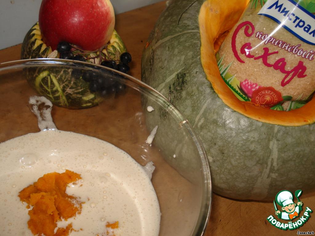 Рецепты с тыквой пошагово