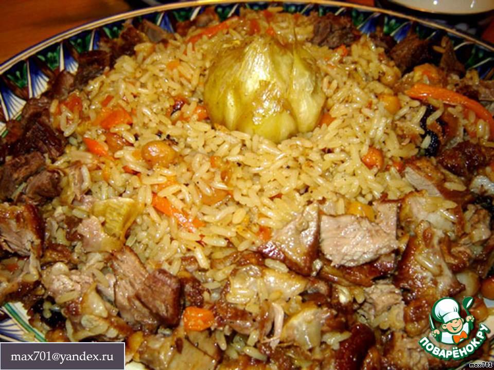 Таджикский плов со свининой рецепт