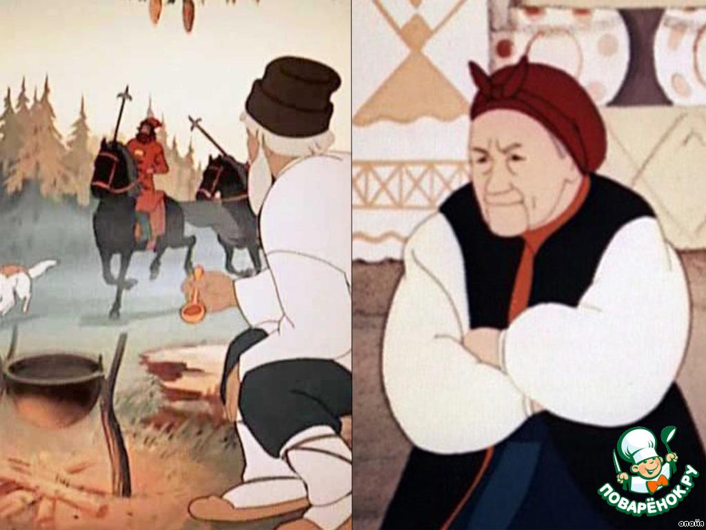 что просил старуху у старика в сказке о рыбаке и рыбке
