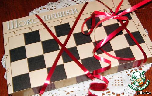 Как сделать шашки своими руками из бумаги в домашних условиях 7