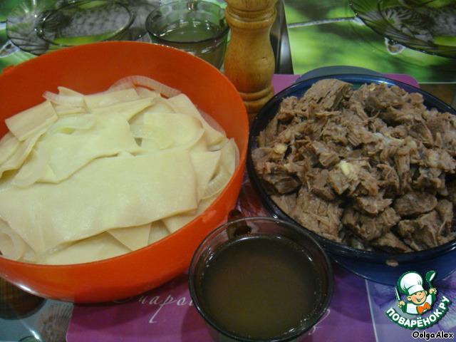 Рецепт бешбармак в домашних условиях из говядины поэтапно