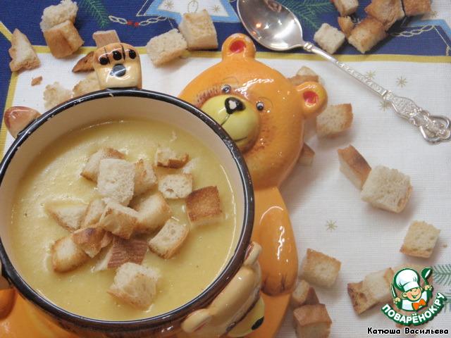 детские супчики рецепты с фото
