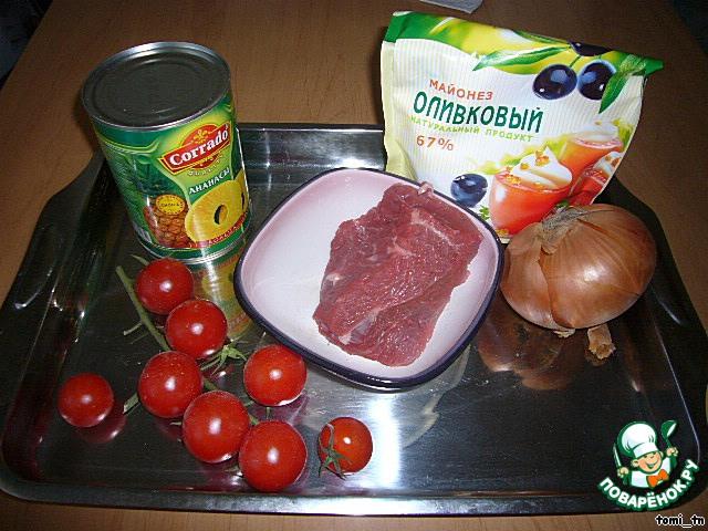 рецепт салат из говядины помидоры