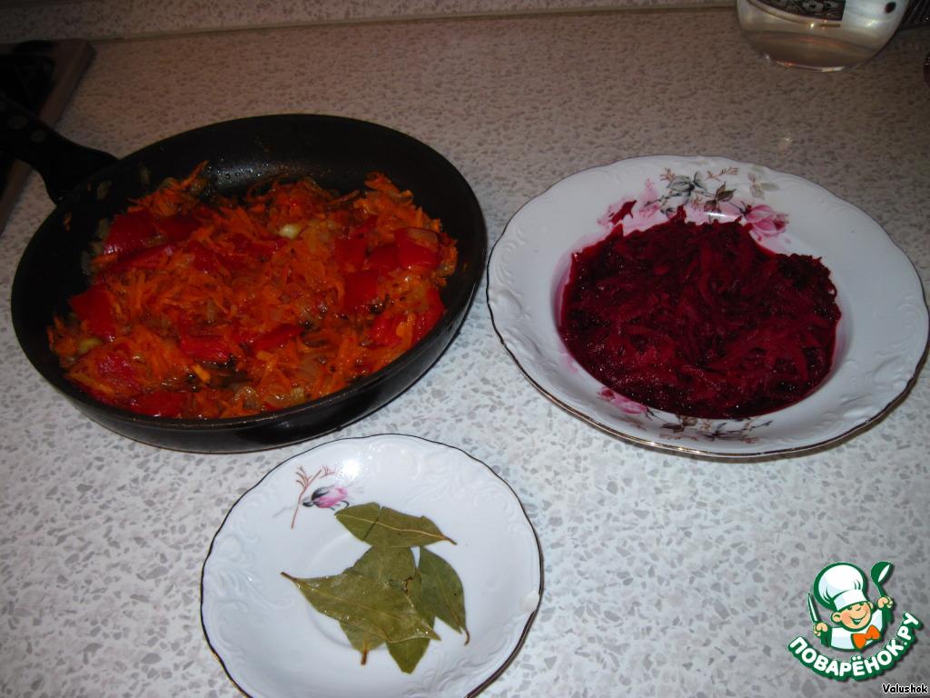 Вкусный борщ без мяса рецепт с фото