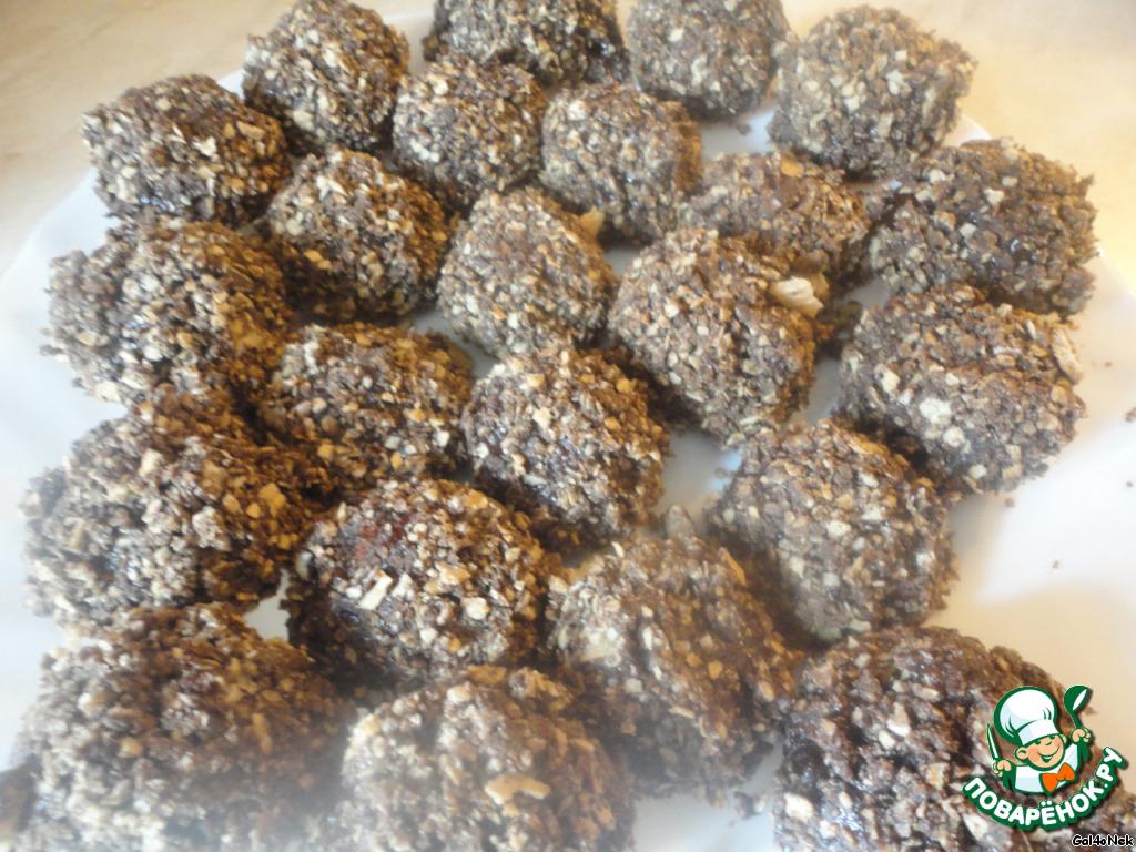 Трюфеля рецепт с пошагово