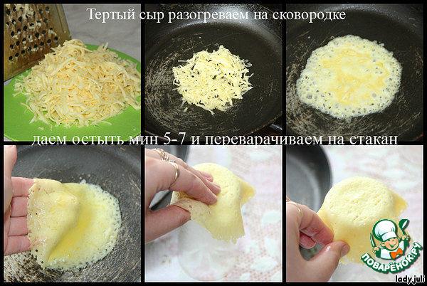 Салаты в сырных корзинках рецепты с