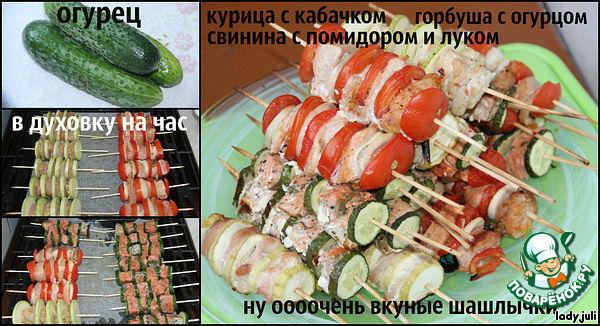 кабачки и мясо рецепт