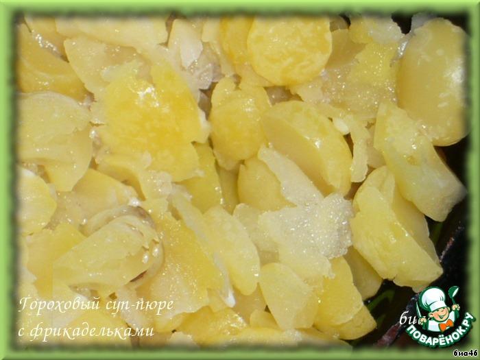 фрикадельки с пюре рецепт с фото