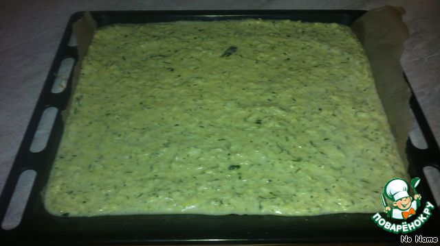 протертый суп из брокколи рецепт