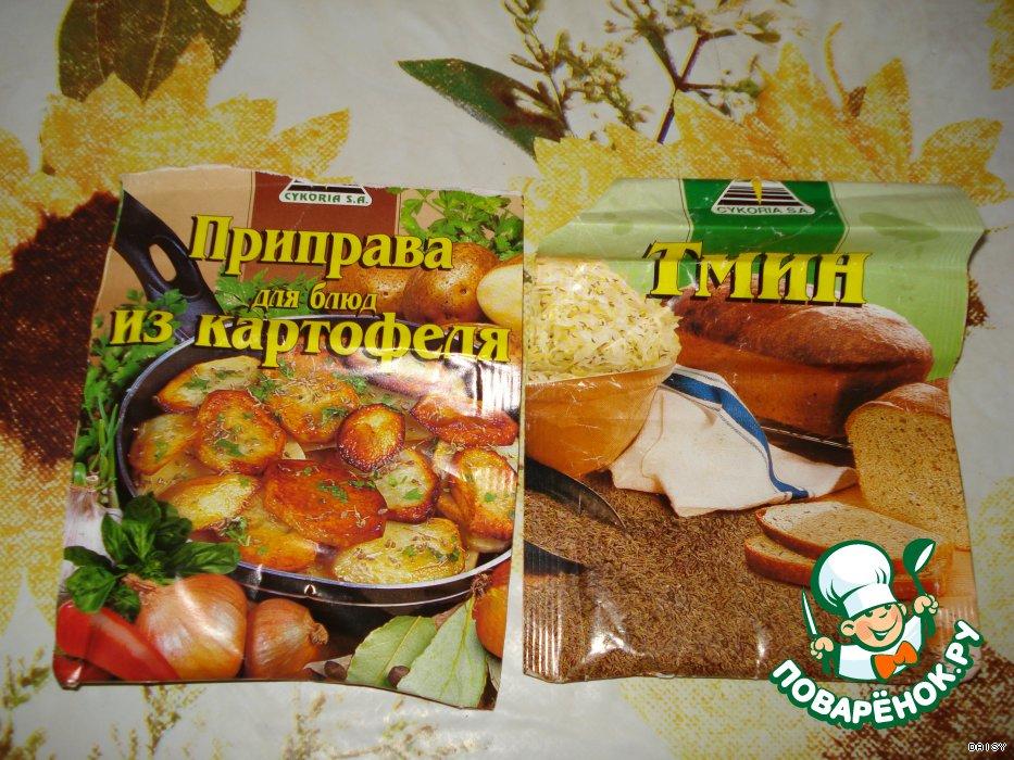 Картофель духовке рецепт для новый год