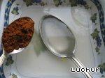 Морковь по-корейски Масло подсолнечное
