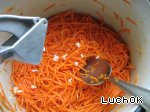 Морковь по-корейски Лук репчатый