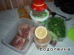 Мясо по-грузински ингредиенты