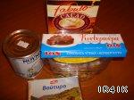 Шоколадная паста с фундуком ингредиенты