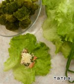 """Закуска """"Зеленый листочек"""" ингредиенты"""