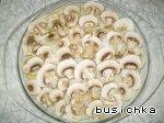 Вкуснячая картошечка в микроволновке Чеснок