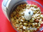 Peanut Butter (Арахисовое масло) Масло растительное