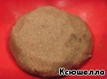 Гречнево-кофейное печенье ингредиенты