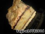 """Торт """"Пани Валевска"""" ингредиенты"""