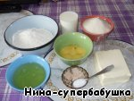 http://www.povarenok.ru/images/recipes/step/small/29/2947/294772.jpg