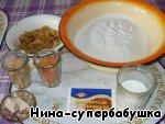 Пасхальные куличи ингредиенты