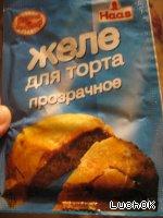 """Торт """"Малахит"""" Крем"""