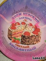 """Торт """"Рафаэлло"""" из покупных коржей ингредиенты"""