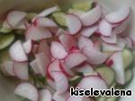 Салатик Витаминный ингредиенты