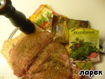 Мясной орешек ингредиенты