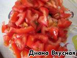 Салат баклажановый ингредиенты