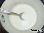 Пирожные-корзиночки с кокосовым кремом Кокада и клубникой ингредиенты
