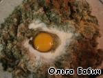 Рыбное суфле ингредиенты
