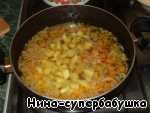 Суп-пюре Мультиовощ с имбирем ингредиенты