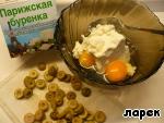 """Перец, фаршированный фетой """"Чушка бюрек"""" ингредиенты"""