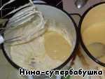 "Торт ""Птичье молоко"" Мука"