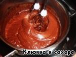 Крем-мусс из шоколада и воды «Секрет Эрве Тиса» ингредиенты