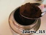 Кофе Латте ингредиенты
