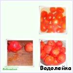 Конфитюр из помидоров ингредиенты