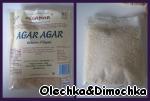 Зефир на агаре (агар-агаре) ингредиенты